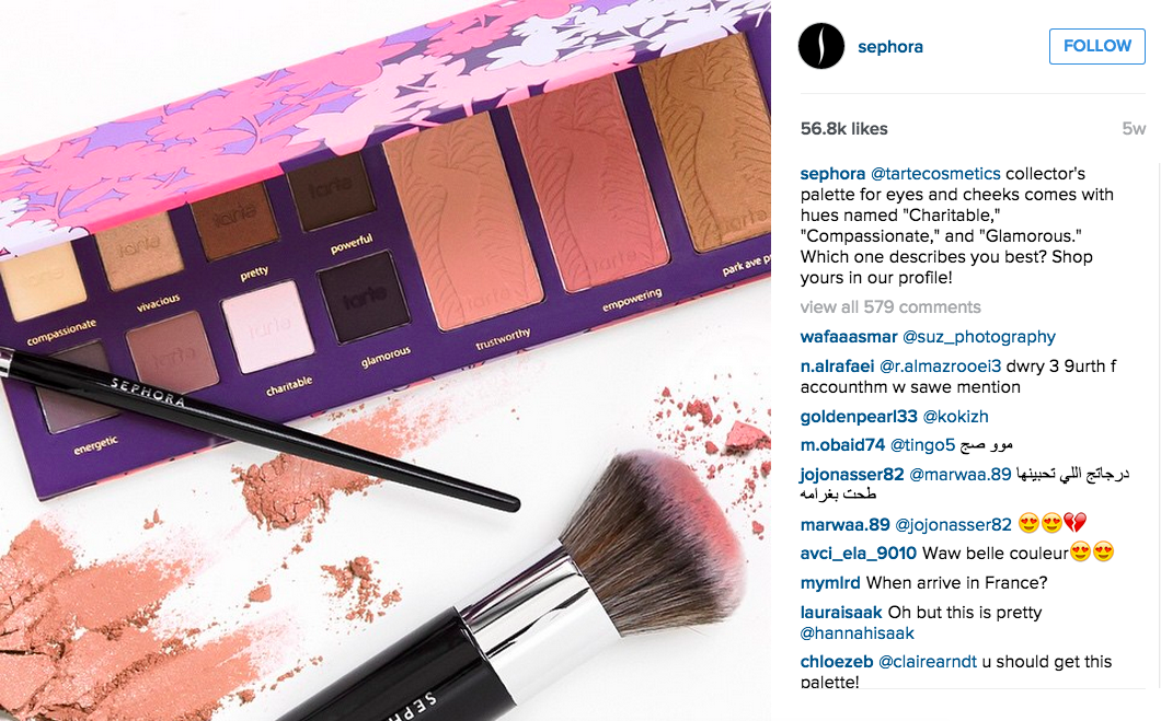 marketing effectively to millennial women content personalization sephora